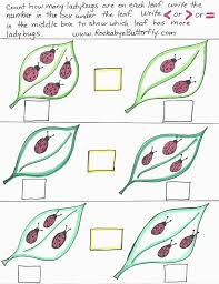 greater than less than worksheet for kindergarten rockabye butterfly greater than less than 2