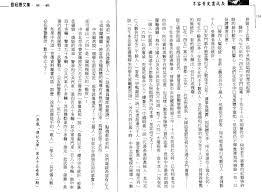 june 4th massacre political social cultural historical