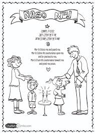 coloring pages parshat nasso click on the picture to print
