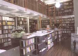 libreria giuridica torino libreria universitaria a torino paginegialle it