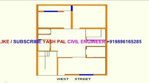 Bathroom Vastu For West Facing House Vastu Map West Face 1 Youtube