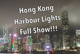 hong kong light show cruise a symphony of lights hong kong harbour full show youtube