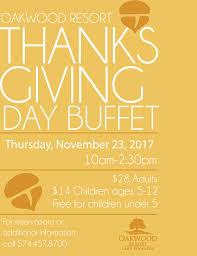 thanksgiving day buffet 2017 oakwood resort