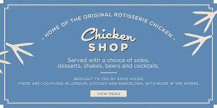 Telefono Home Design Virtual Shops Chicken Shop Home