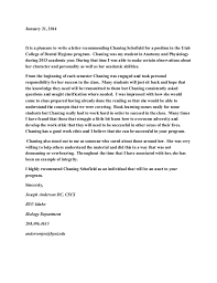 recommendation letter brother anderson
