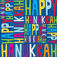 hanukkah wrapping paper happy hanukkah wrapping paper roll 24 x 15 health