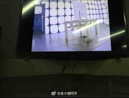 blurry leaked images depict alleged u0027apple oled tv u0027 in testing