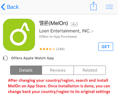 tutorial how to download and stream on melon via ios devices