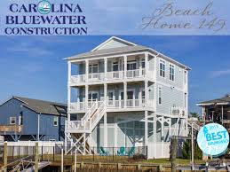 testimonials beach home 149 is a 2 100 sq ft home located on holden beach north carolina it features a reverse floor plan swimming pool elevator exercise room
