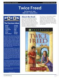 twice freed study guide with answer key