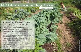 The Urban Garden Vancouver Farm Love Vancouver Urban Permaculture Design Course