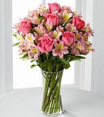 fds flowers 20 ftd flowers reward code only 3 points my coke rewards bronze