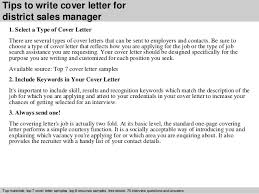 Sales Manager Cover Letter by District Sales Manager Cover Letter