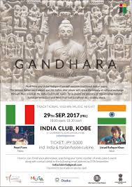 consolato india gandhara project traditional indian noght at india club