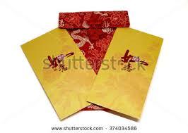 luck envelopes envelopes hongbao one key activities celebrating stock photo