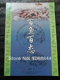 wholesale china bird flower fish butterfly insect outline chinese