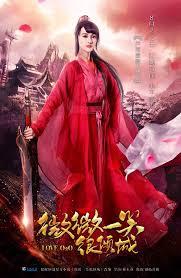 film love o2o mainland chinese drama 2016 love o2o 微微一笑很倾城 page 3
