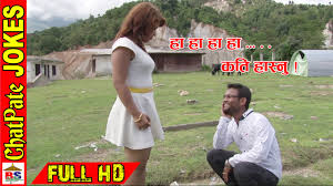 www google commed chatpate nepali jokes black belt nepali comedy video youtube