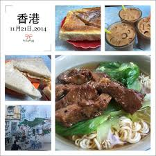 cuisine a炳 香港大坑 茶餐廳 炳記茶檔 大餅妹的生活旅行 痞客邦