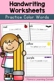 handwriting worksheets for kids color words mamas learning corner