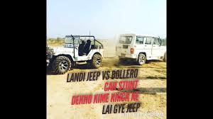 landi jeep tochan mukabla landi jeep vs bollero jeep stunt end krati