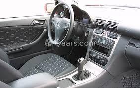 2004 mercedes c230 coupe 2004 mercedes c class c230 kompressor rwd 2dr sport coupe