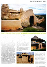 green building blog low cost eco building page 5