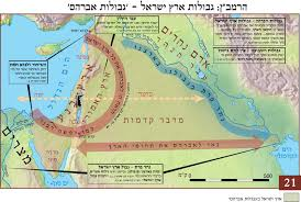 Middle East Map Israel by Greater Israel U201d The Zionist Plan For The Middle East