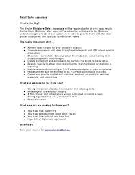 resume examples for sales resume examples for sales associate shoe store s associate resume resume examples for sales associate shoe store s associate resume in retail associate resume template