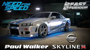 blue nissan skyline fast and furious need for speed 2015 2 fast 2 furious brian u0027s nissan skyline r34