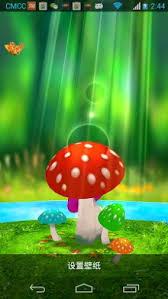 wallpaper 3d mushroom mushrooms 3d live wallpaper apk download for android