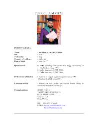 sample of good resume for job application resume sample for job in malaysia frizzigame example for job application malaysia frizzigame