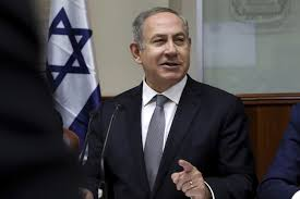 Chairs Israel Israel U S Relations At A Reset On Point