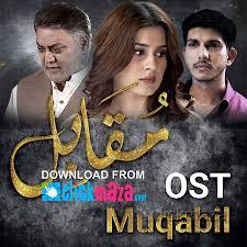download mp3 full album ost dream high muqabil ost pakistani drama ary digital free download audio