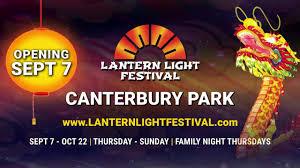 lantern light festival miami tickets twin cities lantern light festival youtube