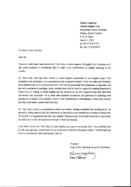 sample college recommendation letter from parent choice image