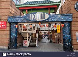 arcadian china arcadian centre china town birmingham city stock photo royalty