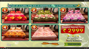 set of 5 floral king size 3d bed sheets with 10 pillow covers