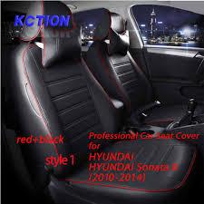 hyundai sonata promotions hyundai sonata car cover promotion shop for promotional hyundai