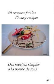 livre cap cuisine des recettes simples à la portée de tous