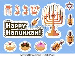hanukkah stickers set labels hanukkah stickers hanuka golden stock vector 520807570