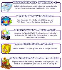 sneak peek november events calendar wkn webkinz newz