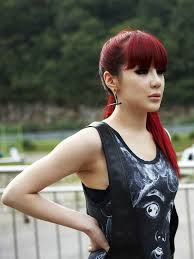 fashion female and have fun korea park bom picture gallery