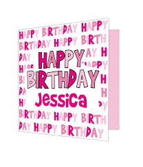 singing text message for birthday free happy birthday singing text messages pictures reference
