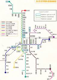 La Metro Map Pdf by Cities By Metro System Maps Quiz By Jonnylangton