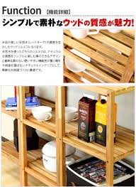 kagudoki rakuten global market oil finish natural shelf 4 stage
