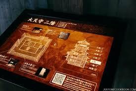 Himeji Castle Floor Plan Himeji Castle 姫路城 U2022 Just One Cookbook