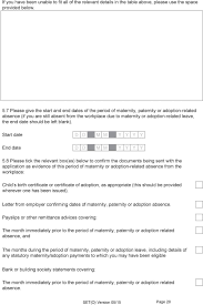 birth certificate correction sample letter jail administrator cover letter email resume sample