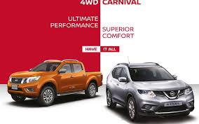 nissan cars in malaysia may allcarschannel com nissan malaysia organizes inaugural