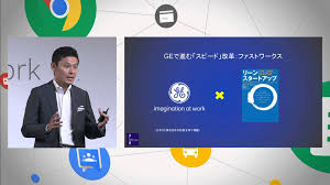 google atmosphere tokyo 2015 day2 youtube